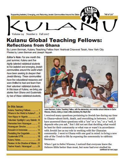 Kulanu Magazine, fall 2017