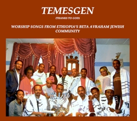 Cover of Temesgen CD