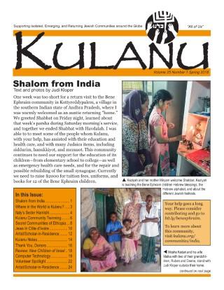 Kulanu Magazine Spring 2018